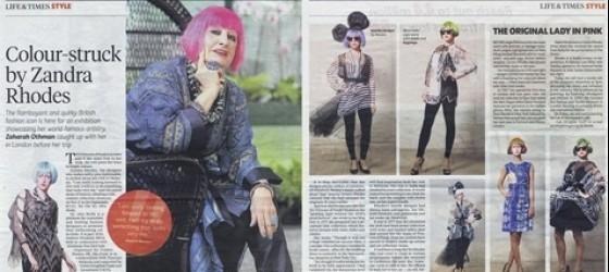 New Straits Times_13-Nov-2013_ms4amp5_Colour-struck by Zandra Rhodes